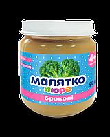 Овощное пюре Малятко Брокколи от 4 месяцев 90 г (4820123511193)