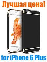 Чехол-зарядка для iPhone 6 Plus JOYROOM D-M162 4500mAh