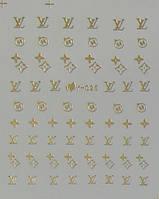 Водная наклейка для дизайна ногтей Y-025(золото)