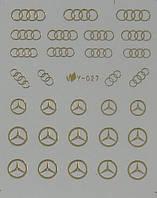 Водная наклейка для дизайна ногтей Y-027(золото)