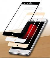 Защитное стекло Xiaomi RedMi 5 plus Full Screen Полное покрытие (На весь экран)
