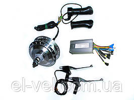 Электровелонабор 36В 300Вт  MXUS XF04-XF05