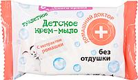 Мыло детское Домашний Доктор Без отдушки 70 г (8588006035032)