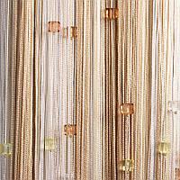 Шторы нити Радуга со стеклярусом №1+13+14
