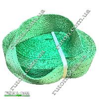 Лента текстильная для строп 8 т - 60 мм - 25 м (зеленая)