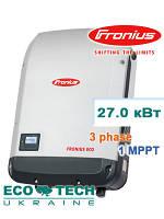 Fronius ECO 27.0-3-S солнечный сетевой инвертор (27 кВт, 3 фазы, 1 МРРТ), фото 1
