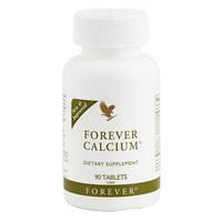 Натуральный Кальций для укрепления костной ткани, 90 таблеток, Forever Calcium.