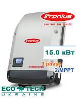 Fronius Symo 15.0-3-M солнечный сетевой инвертор (15 кВт, 3 фазы, 2 МРРТ)