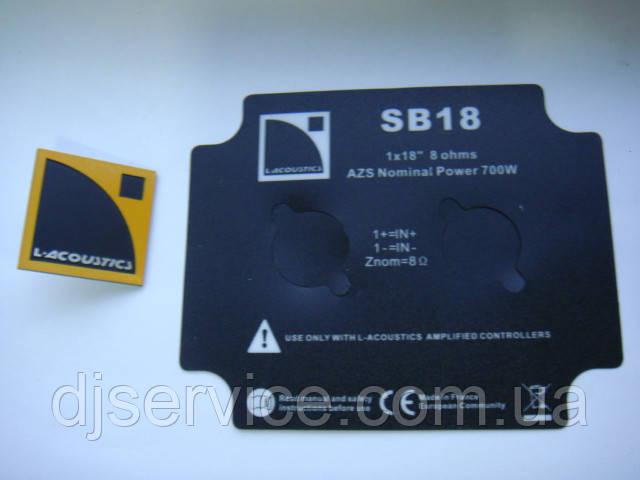 Набор наклеек на колонку L-Acoustics sb18
