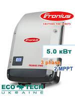 Солнечный инвертор Fronius SYMO 5.0-3-M сетевой (5 кВт, 3 фазы, 2 трекера)