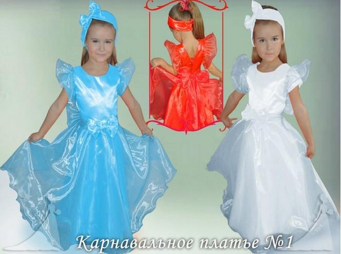 Карнавальна сукня №1