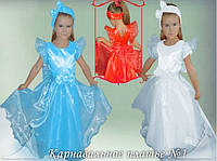 Карнавальное платье №1