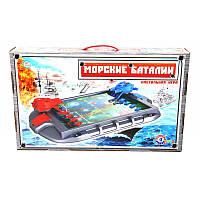 Настольная игра Морские Баталии    ТЕХНОК