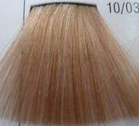 Велла Колор Тач 10/03 Wella Color Touch Очень яркий блондин натурально-золотой
