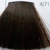 Велла Колор Тач 4/71 Wella Color Touch Средний коричневый коричнево-пепельный