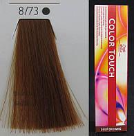 Велла Колор Тач 8/73 Wella Color Touch Яркий Светлый блондин коричнево-золотистый