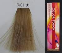 Велла Колор Тач 9/01 Wella Color Touch Яркий Яркий блондин натурально-пепельный