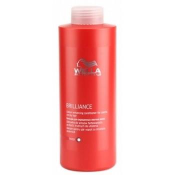Косметика для волос интернет магазин wella