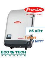 Fronius ECO мережевий сонячний інвертор 25.0-3 (25.0 кВт, 3 фази, 1 MPPT)