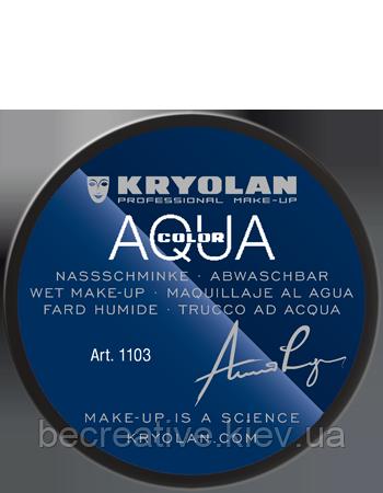 Классический черный аквагрим AQUACOLOR 55мл(оттенок 071)