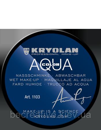 Насыщенно-черный аква-грим AQUACOLOR 55мл(оттенок Deep black)