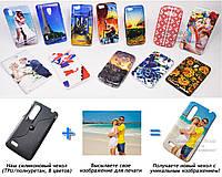 Печать на чехле для LG P920 Optimus 3D (Cиликон/TPU)