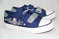 Кеды Style Baby р 32-37 (NB 33 blue)