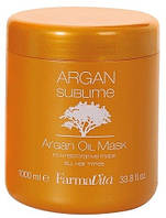 Фармавита Маска с аргановым маслом Argan Sublime Mask 1000 мл