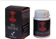 Red Machine - капсули для потенції (Ред Машин), фото 1