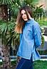 Голубая женская рубашка с длинным рукавом, размеры S - XL, фото 2
