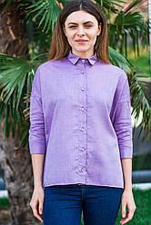 Сиреневая женская рубашка с длинным рукавом, размеры S - XL
