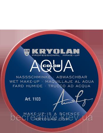 Красный  аквагрим AQUACOLOR 55 мл (оттенок 079)