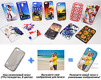 Печать на чехле для LG E730 Optimus Sol (Cиликон/TPU)