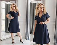 01819977e32 Стильное летнее женское платье в больших размерах 2111