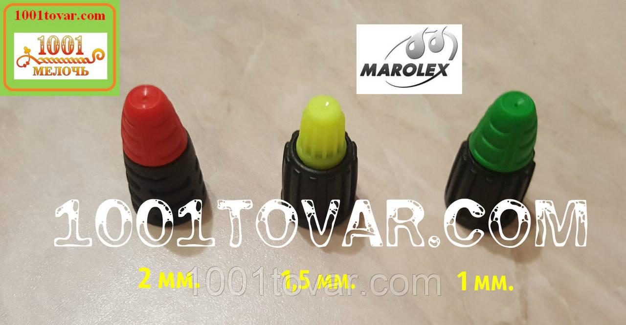 3 шт. форсунки Marolex Z12/20, 2 мм. (красная), Z12/15. 1.5 мм. (салатная) и Z12/10, 1 мм. (зелёная)