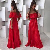 0e1c47e9b6bd Платье в пол с открытыми плечами однотонное оптом в Украине ...