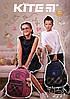 Новая реклама детских рюкзаков Kite 2018