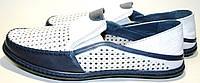 Мужская летняя обувь - кожаные туфли Luciano Bellini