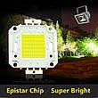 LED модуль 20вт сверхяркий потужний світлодіодний чіп LED Epistar для прожекторів, фото 2