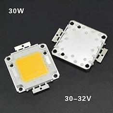 LED модуль 30вт сверхяркий потужний світлодіодний чіп LED Epistar для прожекторів