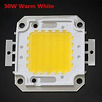LED модуль 50вт сверхяркий мощный светодиодный чип LED Epistar для прожекторов