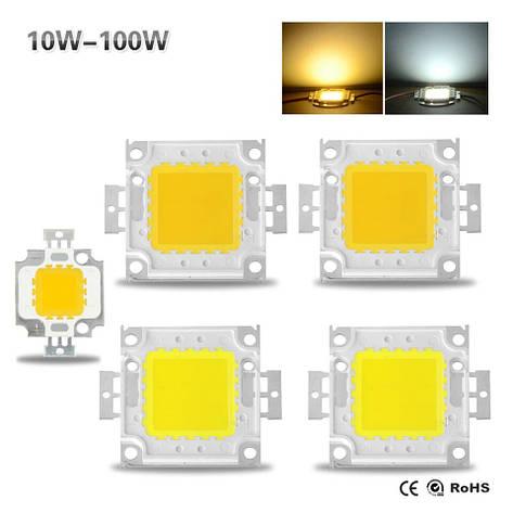 LED модуль 100вт сверхяркий потужний світлодіодний чіп LED Epistar для прожекторів, фото 2