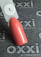 Гель лак Oxxi Professional 8 мл 001 Коралловый
