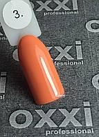 Гель лак Oxxi Professional 8 мл 003 Оранжевый