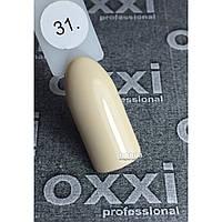 Гель лак Oxxi Professional 8 мл 031 Бледный желтый