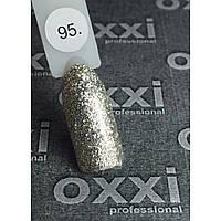 Гель лак Oxxi Professional 8 мл 095 Серебристые блестки