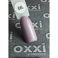 Гель лак Oxxi Professional 8 мл 066 Светлый бежевый