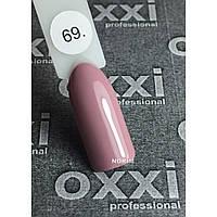 Гель лак Oxxi Professional 8 мл 069 Розовое какао