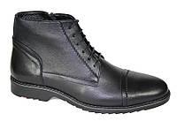Ботинки зимние классические кожаные мужские Caman 129181-54