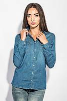 Рубашка женская джинсовая тонкая 248F004 (Светло-синий)